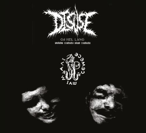 BLP 292  DISUSE - Gil HEL LANG DIGIPACK CD